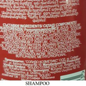 Shampoo Pintados Visage